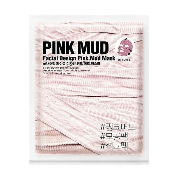 So Natural bőrápoló és póruskezelő Pink agyagmaszk