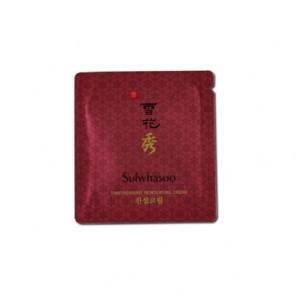 Sulwhasoo Timetreasure Bőrmegújító szemkrém minta